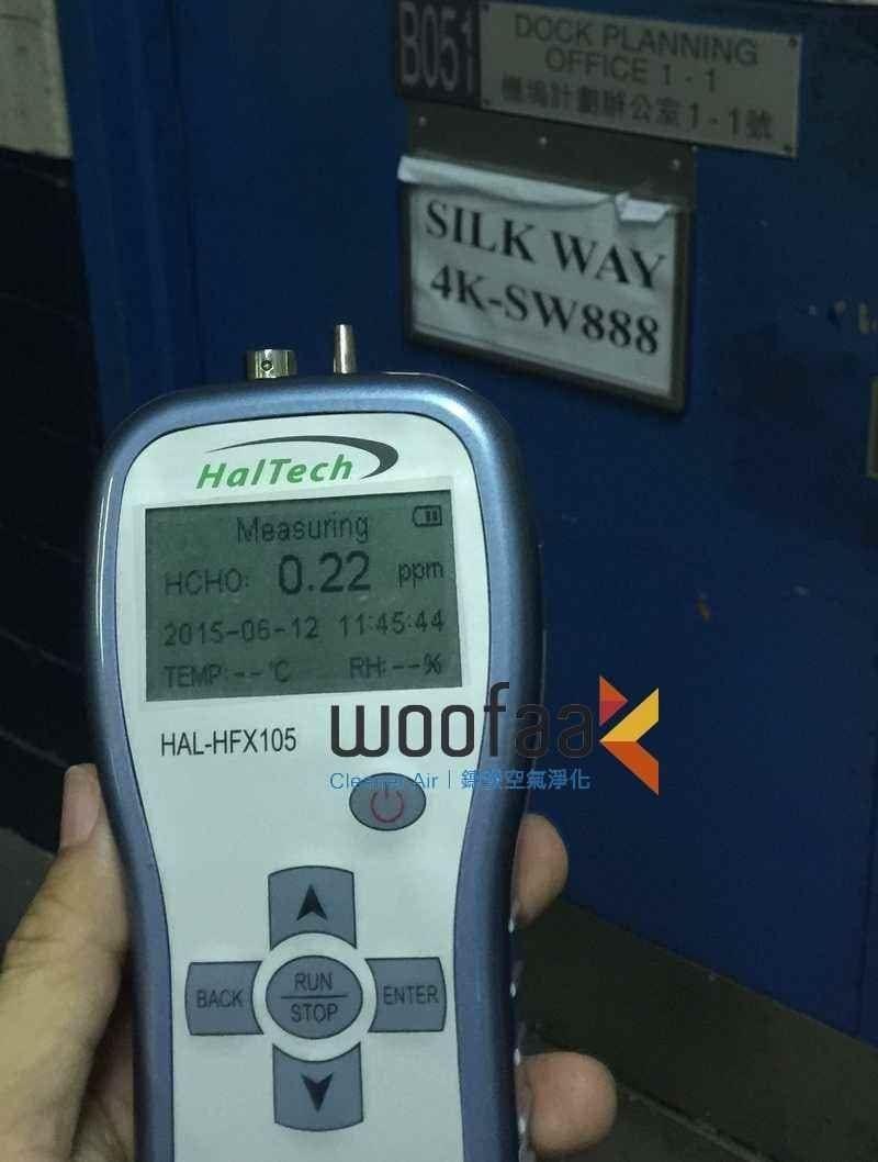 HalTech HAL-HFX Portable Formaldehyde HCHO Detector