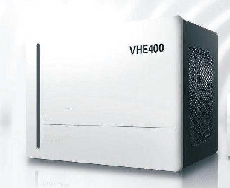 VHE400 Wall-Hanging Sterilize Deodorizer Machine