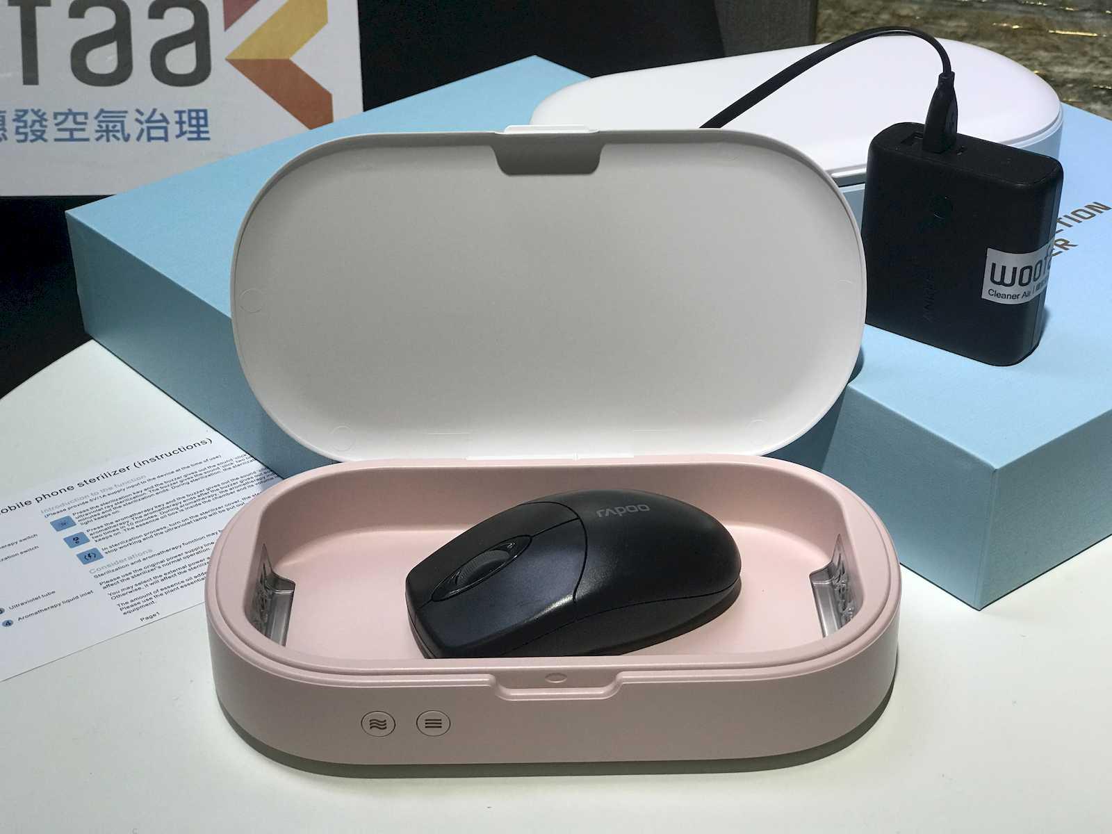智能手機眼鏡紫外燈消毒器