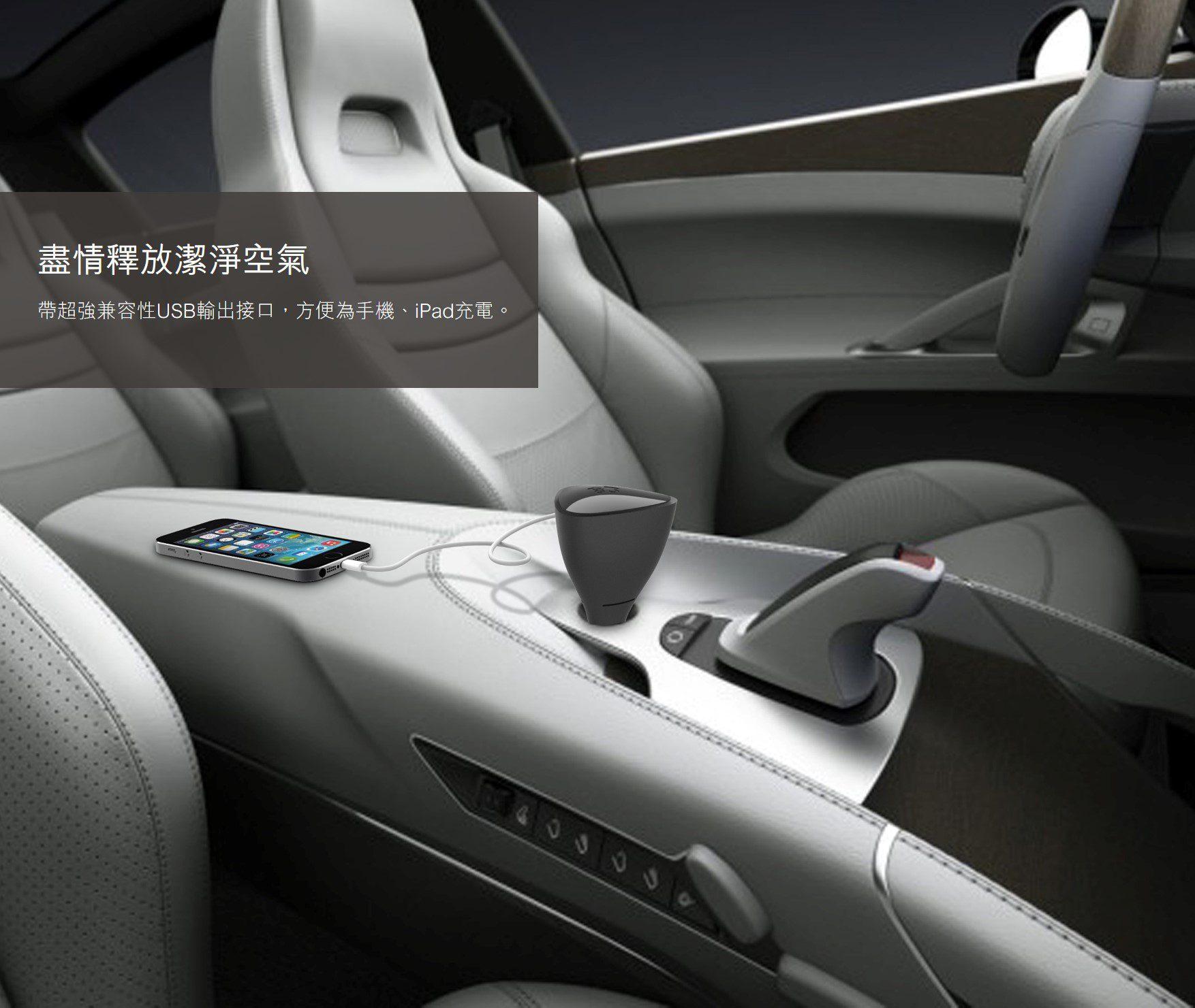 ET Alien Car Ionizer GW3806