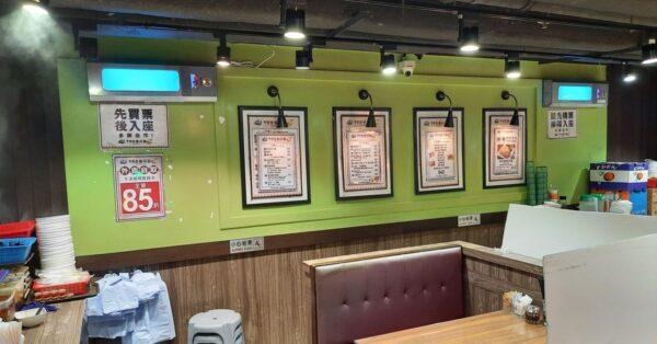 藍戰士 餐廳紫外光燈殺菌消毒機