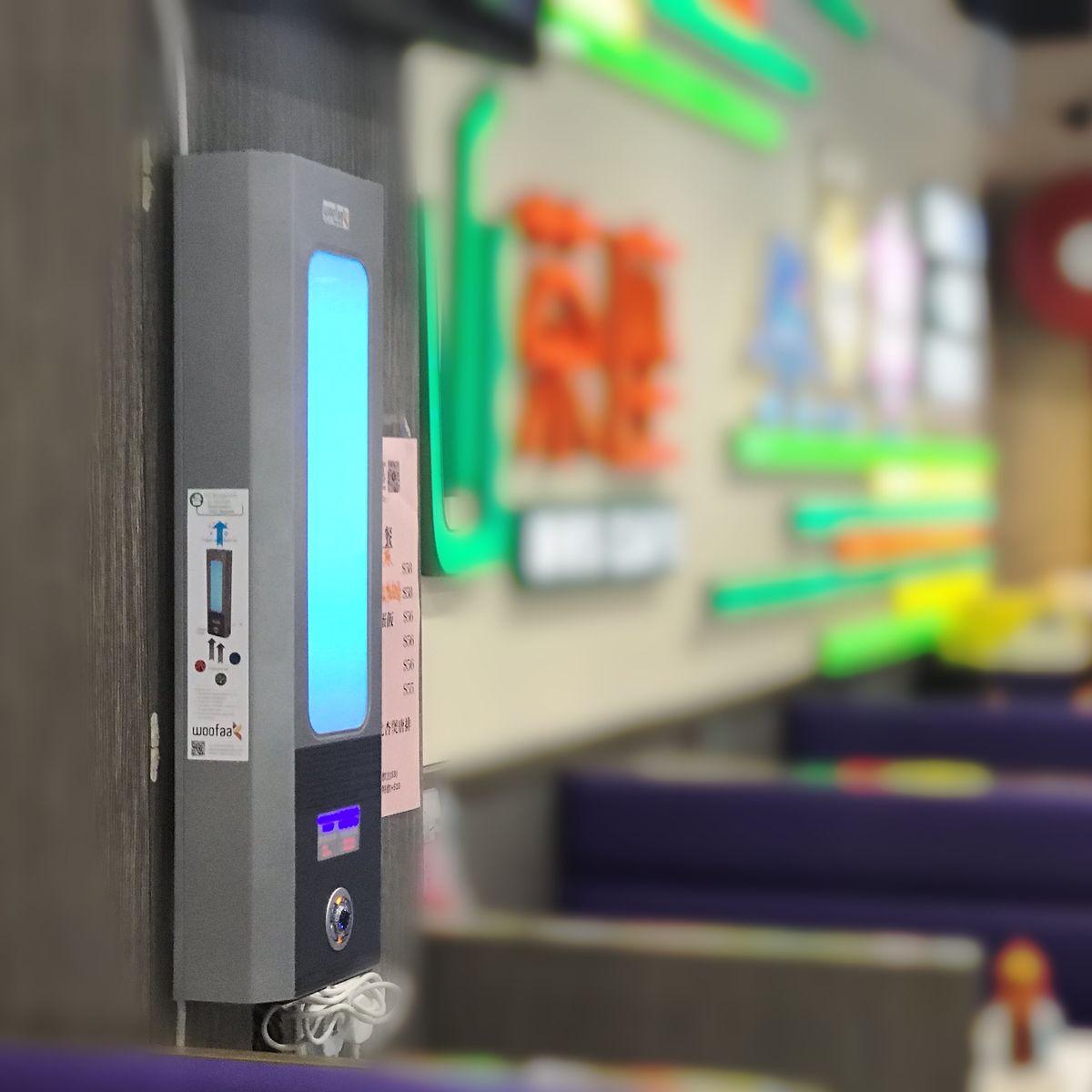 藍戰士 餐廳紫外光殺菌消毒機