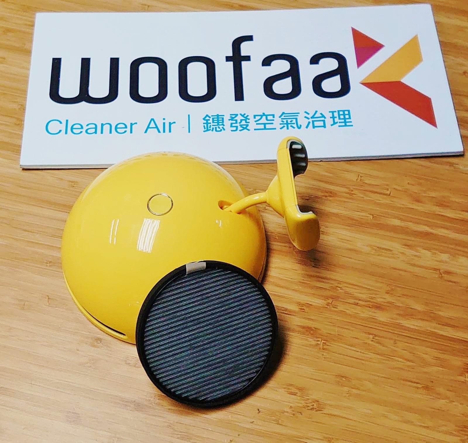 Replacement Filter for Unicorn Desktop Air Purifier HCC3909F